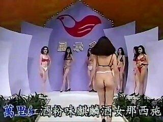 lingerie-taiwan