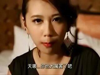 lady-xxx-taiwan