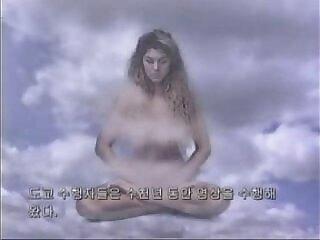 korean-love