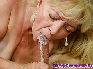 ass fucking-cum-cum in mouth-grandma-mouth